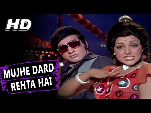 Mujhe Dard Rehta Hai Lata Mangeshkar Mukesh Dus Numbri 1976 Songs Manoj Kumar Hema Malini