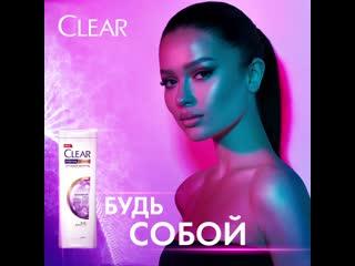 Clear carat