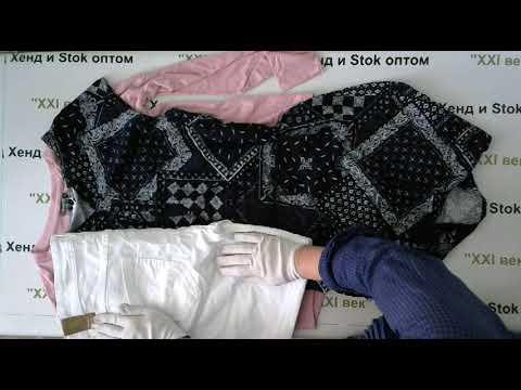 3207 Street One Cecil микс женский лето сток цена 1760 руб за 1 кг 8 5 кг 14960 руб 34 шт 440 руб