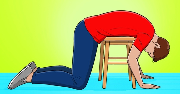 ОБЕЗБОЛИВАЮЩИЕ УПРАЖНЕНИЯ ДЛЯ ПОЗВОНОЧНИКА ПРИ ПОМОЩИ СТУЛА Данное упражнение поможет снизить напряжение в мышцах, уменьшить болевые ощущения в позвоночнике. Это особенно приятно после тяжелого