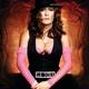 Teena Marie feat. Rick James - I Got You