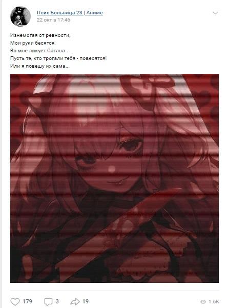 Цензура ВК против сообщества «на распутье.ру», изображение №33