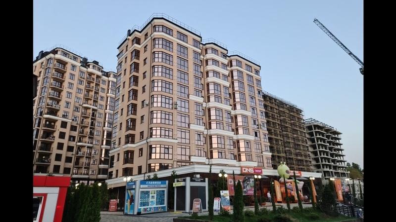 Купить квартиру в Сочи 2020 Жк новая заря Фз 214 Военная ипотека Законная недвижимость Сочи