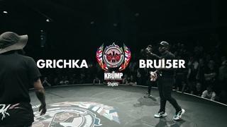 Grichka vs Brui5er   Male Top   EBS KRUMP World Final 2019
