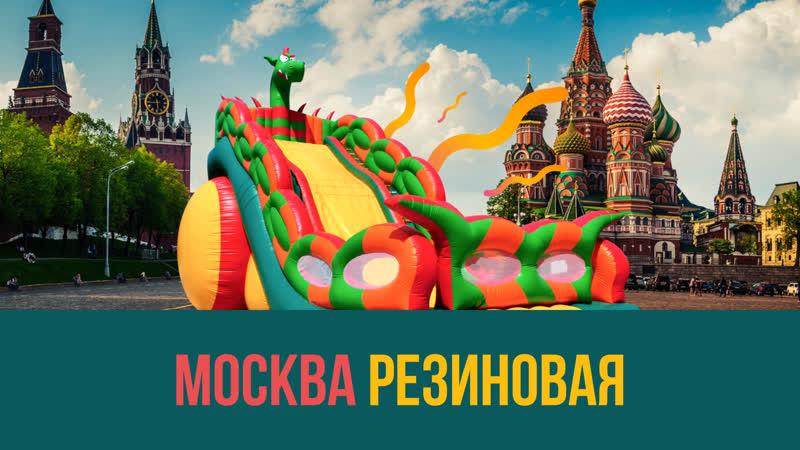 """Опрос Понаехали тут """" Москвичи о гостях столицы"""