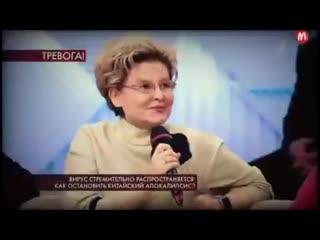 Удивительно, конечно, что эта женщина в России вещает про происки американцев со слабым ви
