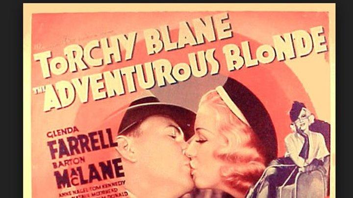 The Adventurous Blonde 1937 Glenda Farrell Barton MacLane Anne Nage George E Stone William Hopper Tom Kennedy Natalie Moorhead Carole L