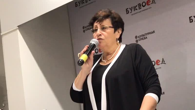 Дина Рубина: презентация книги «Ангельский рожок» в Петербурге (4)