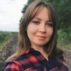 Irina Mamkina