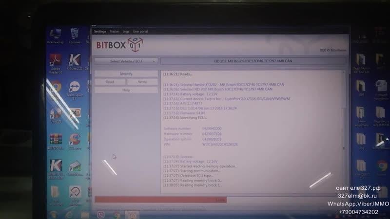 Перепрошивка edc17cp46 через bitbox
