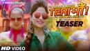 Teri Maa Teaser Shamita Shetty Dolly Roop B Praak Jaani Song Releasing ► 12 August