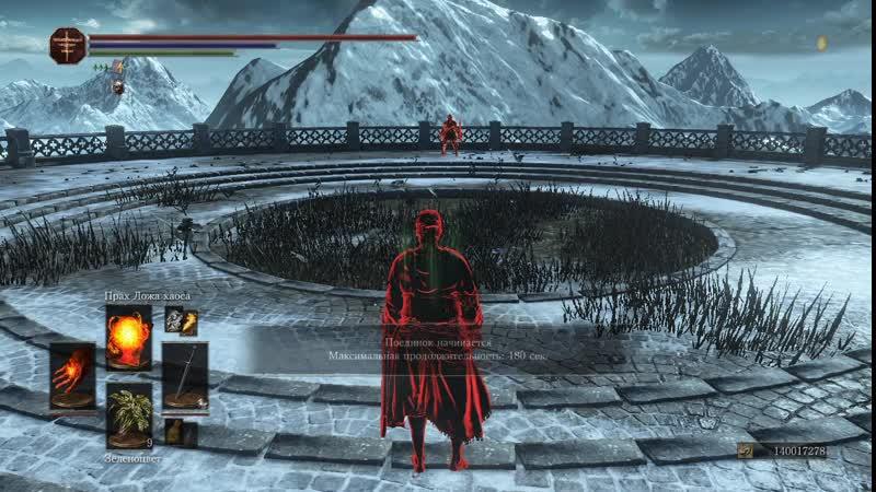 PVP Dark Souls 3 Пиромант 150 лвл.