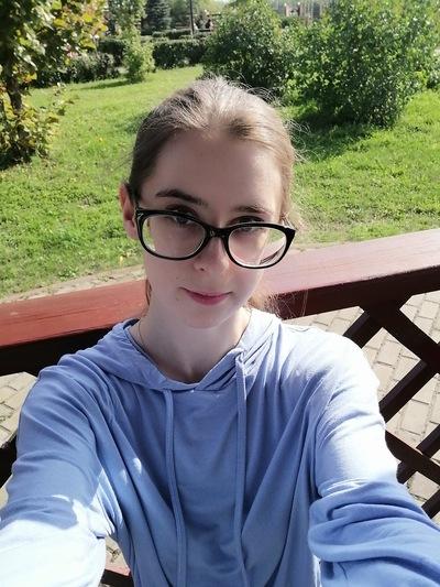 Кристина Диких, Ульяновск