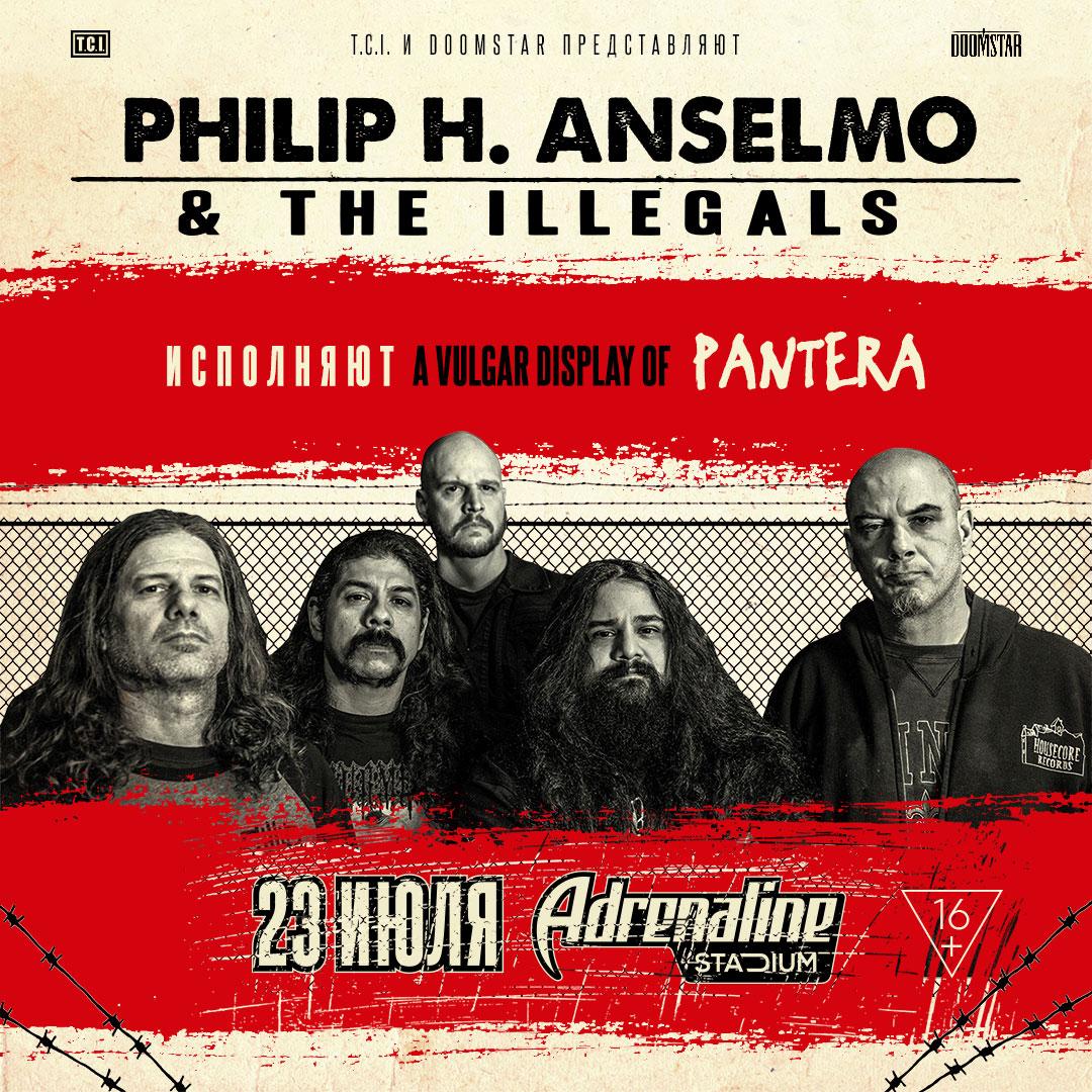 Афиша Москва PHILIP H. ANSELMO & THE ILLEGALS 23.07.20 / МСК