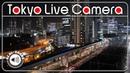🌪😰 Tokyo Live Camera Ch1 東京 汐留 鉄道 ライブカメラ