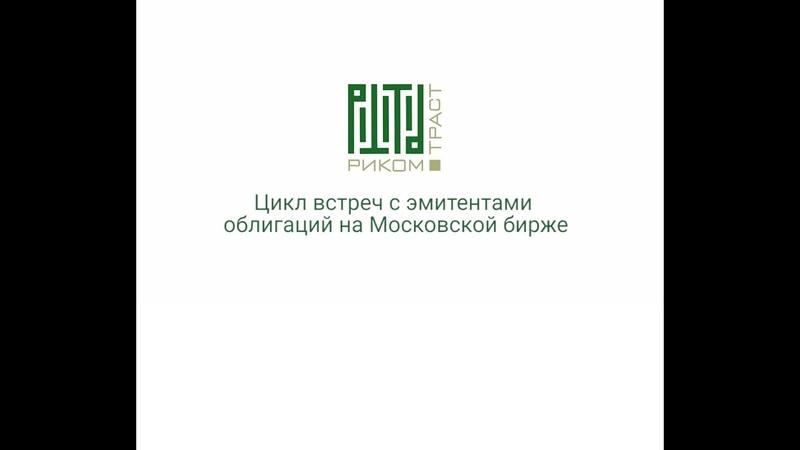Интервью с генеральным директором ООО РЕД СОФТ Максимом Анисимовым