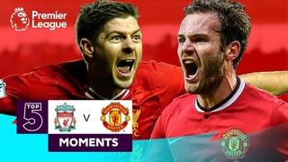 Лучшие моменты в противостоянии между «Ливерпулем» и «МЮ»: