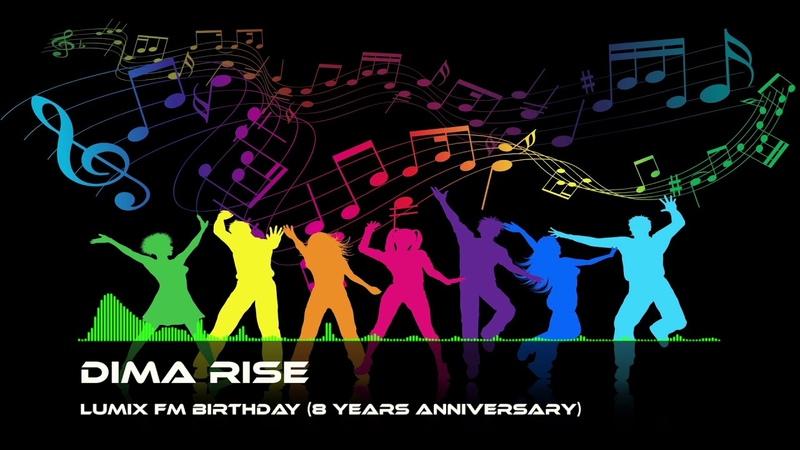 Dima Rise - Lumix FM Birthday (8 Years Anniversary)