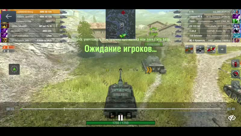 World of Tanks_2020-04-19-01-17-07.mp4