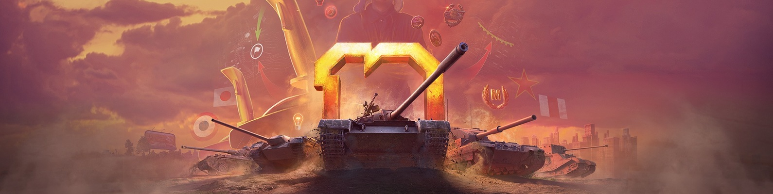 Клип world of tanks игру онлайн бесплатно без регистрации и смс
