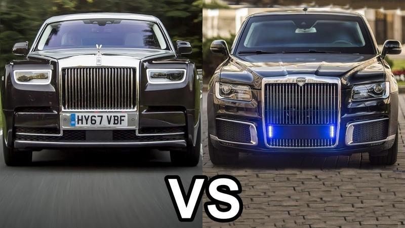2019 Rolls Royce Phantom vs 2019 Aurus Senat