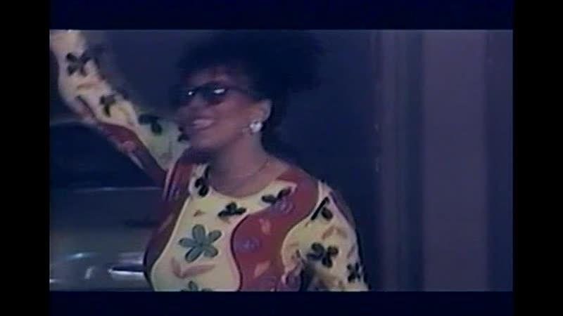 Bass Bumpers The Musics Got Me Rockamerica Version 1992
