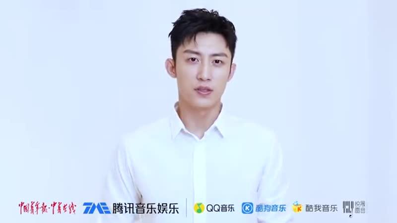 Johnny 黄景瑜 Песня《龙的传人》 в рамках проекта Молодёжь поёт о Родине к 70-летию образования КНР 23102019