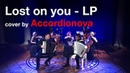 Lost on you - LP (cover by Accordionova)