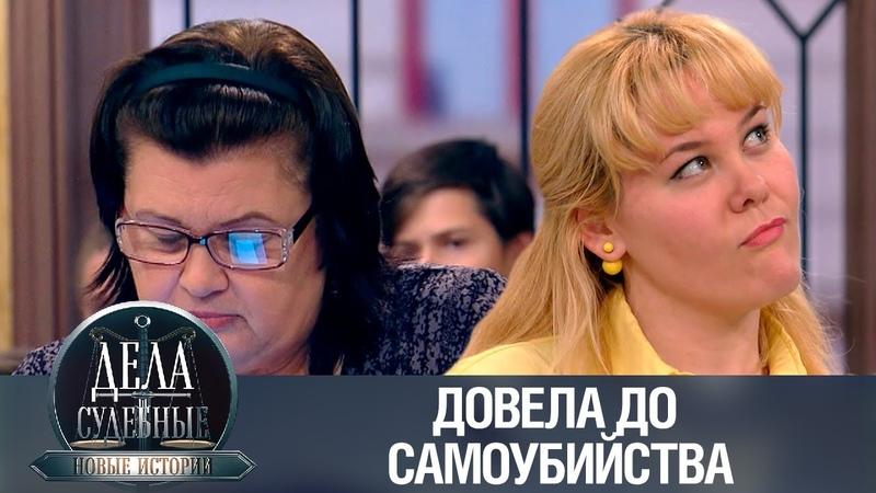 Дела судебные с Еленой Кутьиной. Новые истории. Эфир от 06.02.20