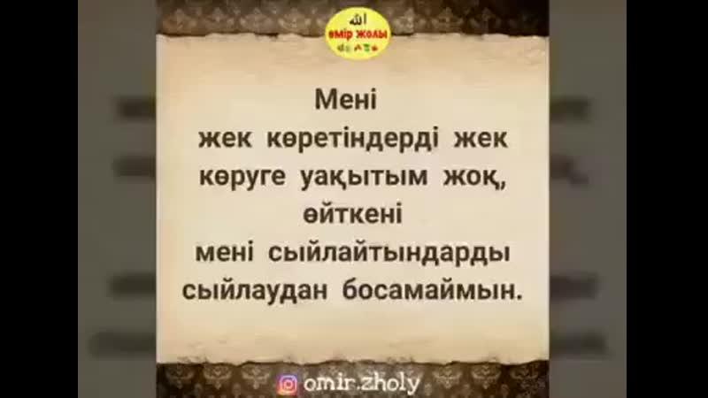 Олай деме