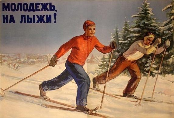 картинки с надписью вставай на лыжи