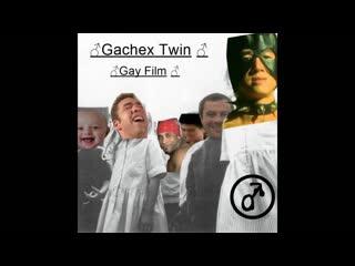 ♂ gachex twin ♂ ♂ gay film ♂