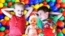 Беби Бон в бассейне с шариками - Веселые игры и Развлечения для детей - Беби А