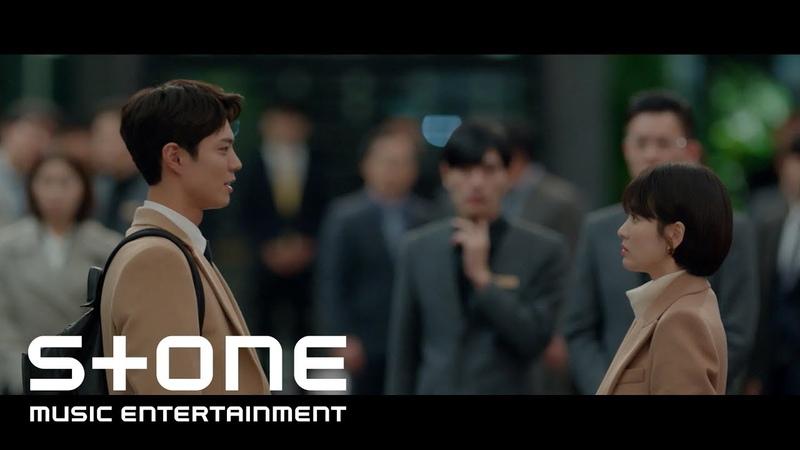 [남자친구 OST Part 3] 용준형 (YONG JUN HYUNG) - 망설이지 마요 (Dont hesitate) MV