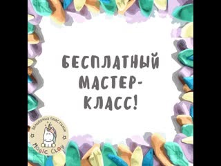 Бесплатный МК (анонс)