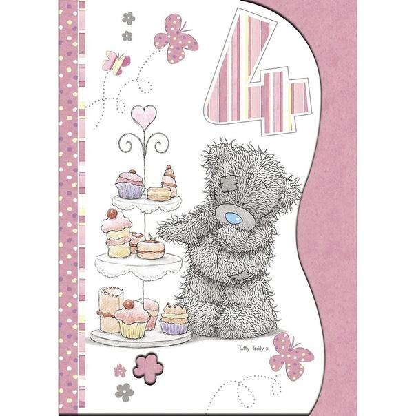 Поздравление с 4 месяцами девочке открытка