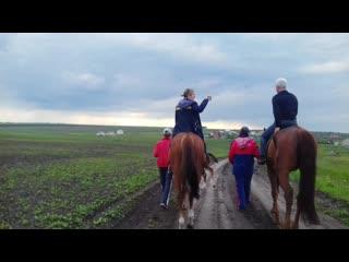 Кусочек нашей конной прогулки