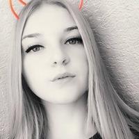 Алина Гоппе