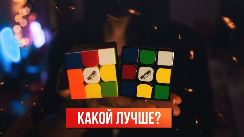 Какой кубик Рубика лучше в 2019 Сравнение THUNDERCLAP v3 vs THUNDERCLAP v3 M