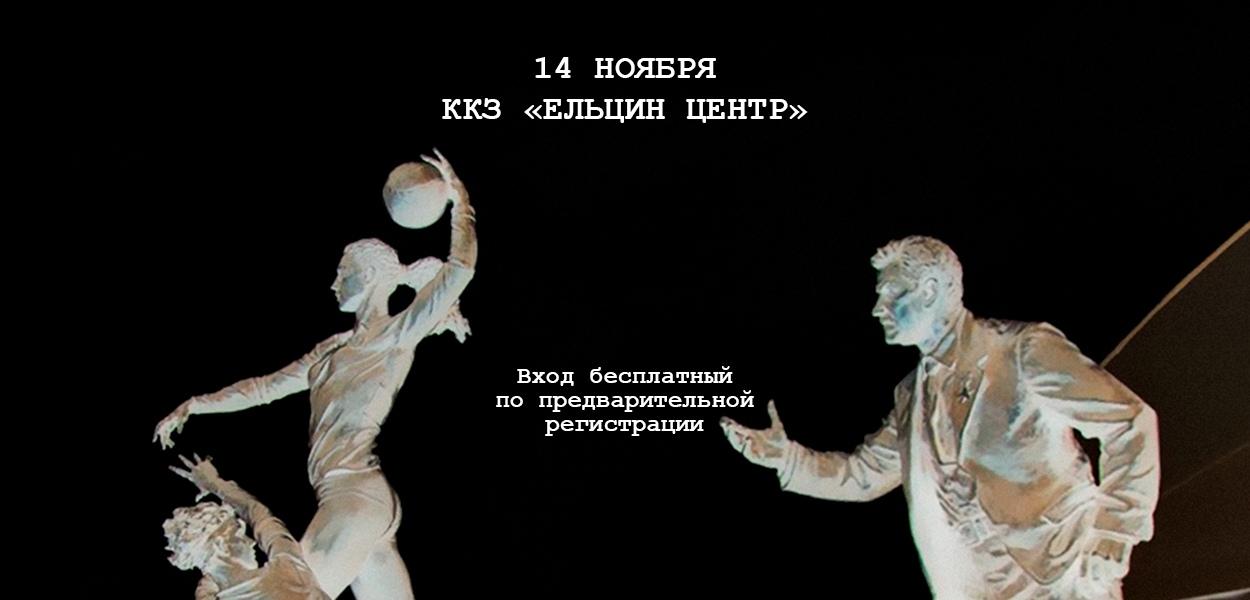 Афиша Екатеринбург КАРПОЛЬ. Премьера документального фильма
