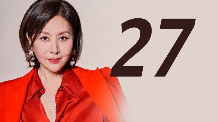 [K-drama] Милосердная месть (27102)