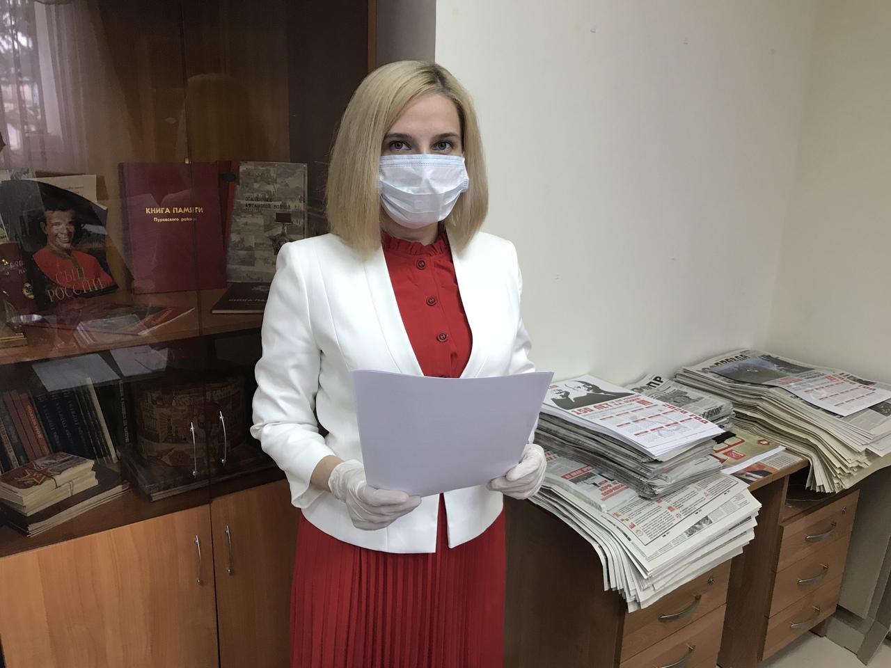 Коммунисты Пуровского района определились с кандидатами на выборы депутатов Думы Пуровского района первого созыва