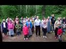 Ведео отчёт по поездке в Семейный Православный лагерь Сретение на Павловке с 5 по 7 июля 2019г