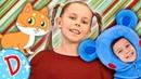Диско Пять котят - Дискотека для детей с Владой Учимся танцевать Песенка Кукутики