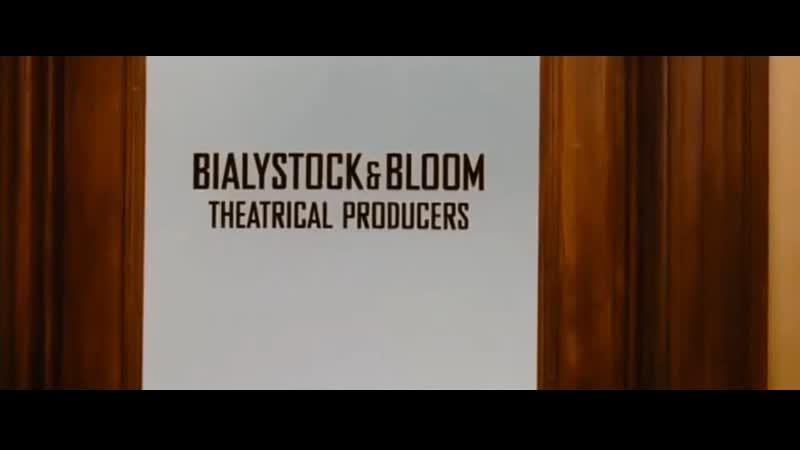 The Producers - Goodbye