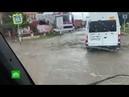 Несколько кварталов Крымска ушли под воду после двухчасового ливня