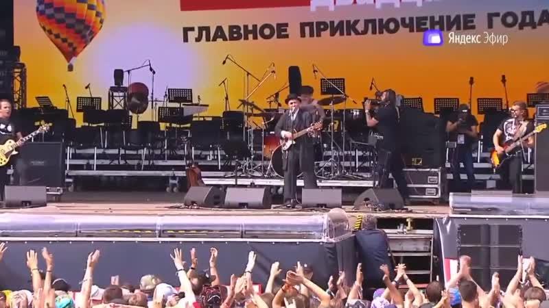 Александр Ф. Скляр и группа «ВА-БАНКЪ» НАШЕСТВИЕ 2019 г.