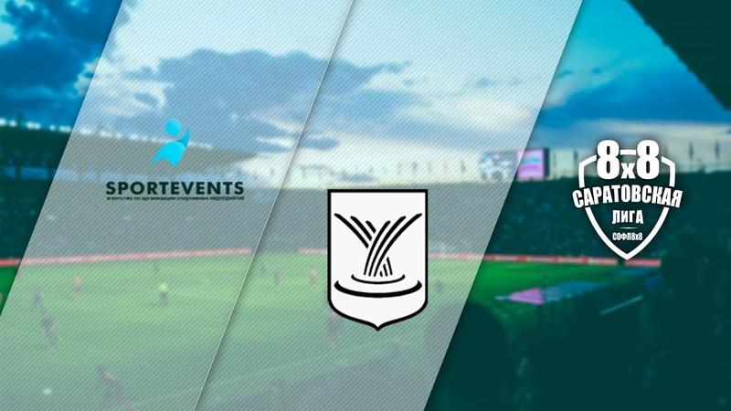 Sportevents - Фонтан 8:0 (3:0)