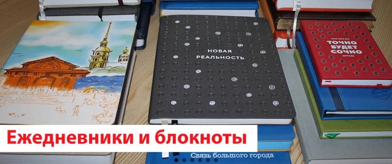 Брендбук Краснодар