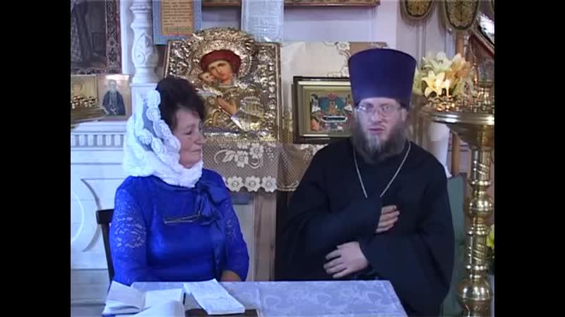 18 Духовные беседы с отцом Александром Фахрутдиновым 2018 оУспение Пресвятой Богородицы